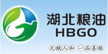 湖北省粮油(集团)有限责任公司