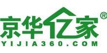 京华亿家物流(北京)有限公司