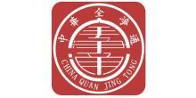 北京全净通一科技有限公司