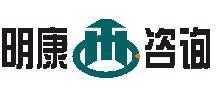 浙江明康工程咨询有限公司
