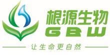 青岛根源生物技术集团有限公司