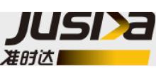 富士康科技集团(准时达供应链管理)