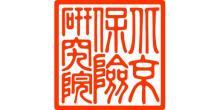 北京保险研究院