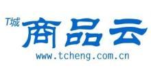 太城尚品云(北京)信息技术有限公司