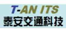 昆明泰安交通科技有限公司