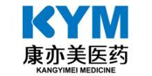 广州市康亦美医药科技有限公司