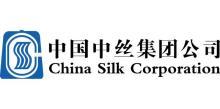 中丝帝锦文化(北京)有限公司