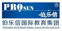 深圳市伯乐信教育发展有限公司
