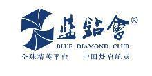 北京蓝钻会游艇俱乐部有限责任公司