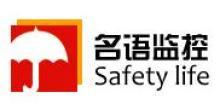 上海名语信息科技有限公司