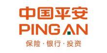 中国平安人寿保险股份有限公司珠海中心支公司