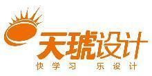 广州市天琥教育信息咨询有限公司海珠分公司