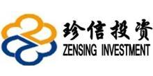 上海珍信投资控股有限公司