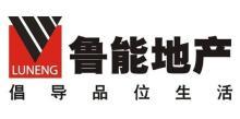 北京顺义新城建设开发有限公司