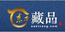 上海东方网文化产业发展有限公司