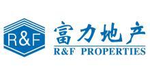 惠州富力房地产开发有限公司