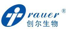 广州创尔生物技术股份有限公司分支机构