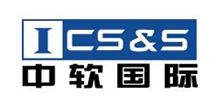 中软国际科技南京