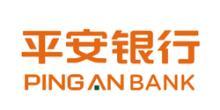 平安银行金融事业部