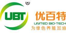 广州市优百特饲料科技有限公司