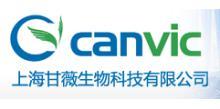 上海甘薇生物科技有限公司