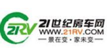 北京露营者房车展览有限公司
