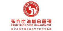 广东东方比逊基金管理有限公司