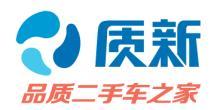 北京质方新创投资管理有限公司