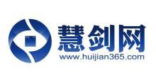 慧泽融通(北京)网络科技有限公司