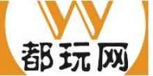深圳市都玩信息技术有限公司