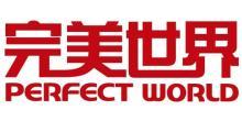 成都完美世界