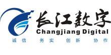 湖北长江传媒数字出版有限公司
