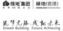 绿地集团•绿地香港控股有限公司昆明区域公司