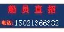 上海竞帆海运有限公司分支机构