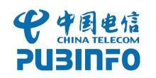 浙江省公众信息产业有限公司