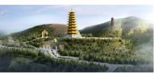 南京牛首山文化旅游发展有限公司