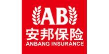 安邦财产保险股份有限公司江苏分公司
