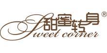 广州御鼎餐饮管理有限公司