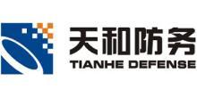 西安天和防务技术股份有限公司