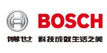 博世汽车部件(长沙)有限公司