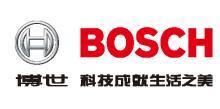 博世(上海)安保系统有限公司