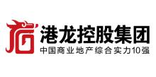 港龙控股集团有限公司