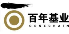 北京百年基业管理顾问有限责任公司