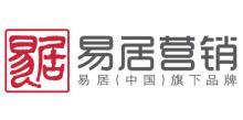 上海房屋销售