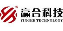 深圳市赢合科技股份有限公司