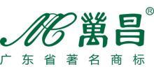 广东万昌印刷包装股份有限公司