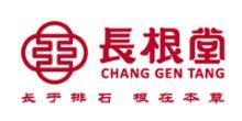 杭州长根堂医疗投资管理有限公司