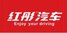 深圳市红彤汽车股份有限公司