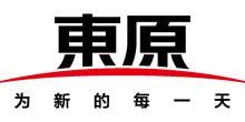 东原地产商业公司