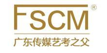广东分视传媒艺术教育中心